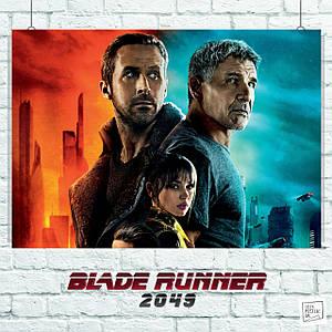 Постер Бегущий по лезвию 2049, Blade Runner 2049. Размер 60x43см (A2). Глянцевая бумага