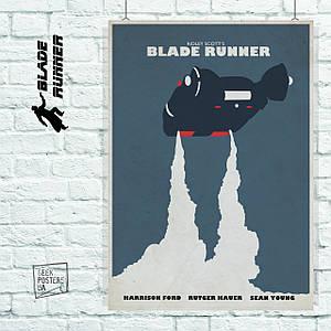 Постер Бегущий по лезвию, Blade Runner (арт, авто взлетает). Размер 60x42см (A2). Глянцевая бумага