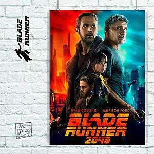 Постер Бегущий по лезвию, Blade Runner 2049 (красное лого). Размер 60x42см (A2). Глянцевая бумага
