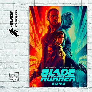 Постер Бегущий по лезвию, Blade Runner 2049 (синее лого). Размер 60x42см (A2). Глянцевая бумага