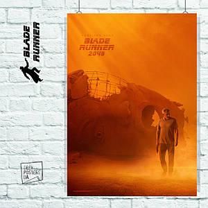 Постер Бегущий по лезвию, Blade Runner (поваленная голова и Форд). Размер 60x42см (A2). Глянцевая бумага