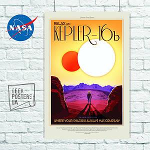 Постер НАСА, NASA, Kepler16b, экзопланета. Размер 60x42см (A2). Глянцевая бумага