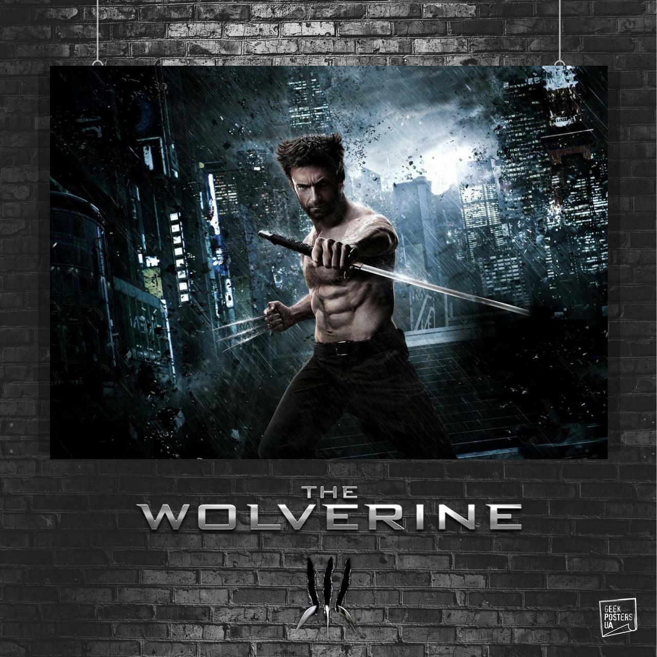 Постер Логан с мечом. Росомаха, Логан, The Wolverine. Размер 60x34см (A2). Глянцевая бумага