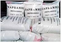 Удобрение азотное Карбамид, мешок 50кг