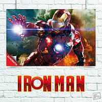 Постер Iron Man в полёте прицеливается (60x85см)