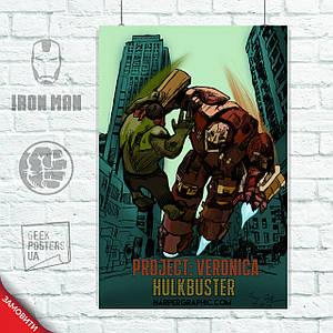 Постер Халкбастер и Халк. Размер 60x42см (A2). Глянцевая бумага