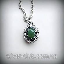 3013 Подвес Чалма с натуральным нефритом серебро 925 пробы от производителя