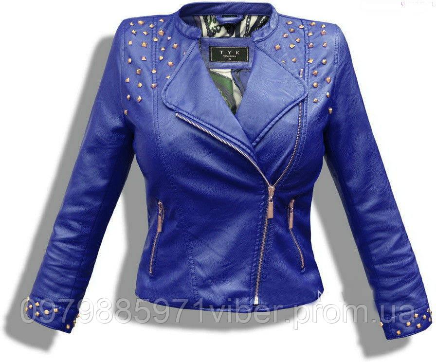 04c498042822 Женская куртка косуха синего цвета ,женская куртка синего цвета - Доставка  товаров из Польши в