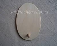 Ключница №10 овальная, фото 1