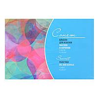 Альбом-склейка для эскизов маслом и акрилом, СОНЕТ, А5, 12 листов, 230 г/м2 ЗХК