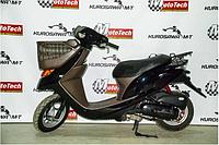 Honda Dio Cesta AF62, фото 1