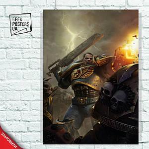 Постер Warhammer 40000, Ультрамарин в бою (60x85см)