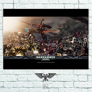 Постер Warhammer 40000 (битва). Размер 60x42см (A2). Глянцевая бумага