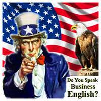Английский деловой язык