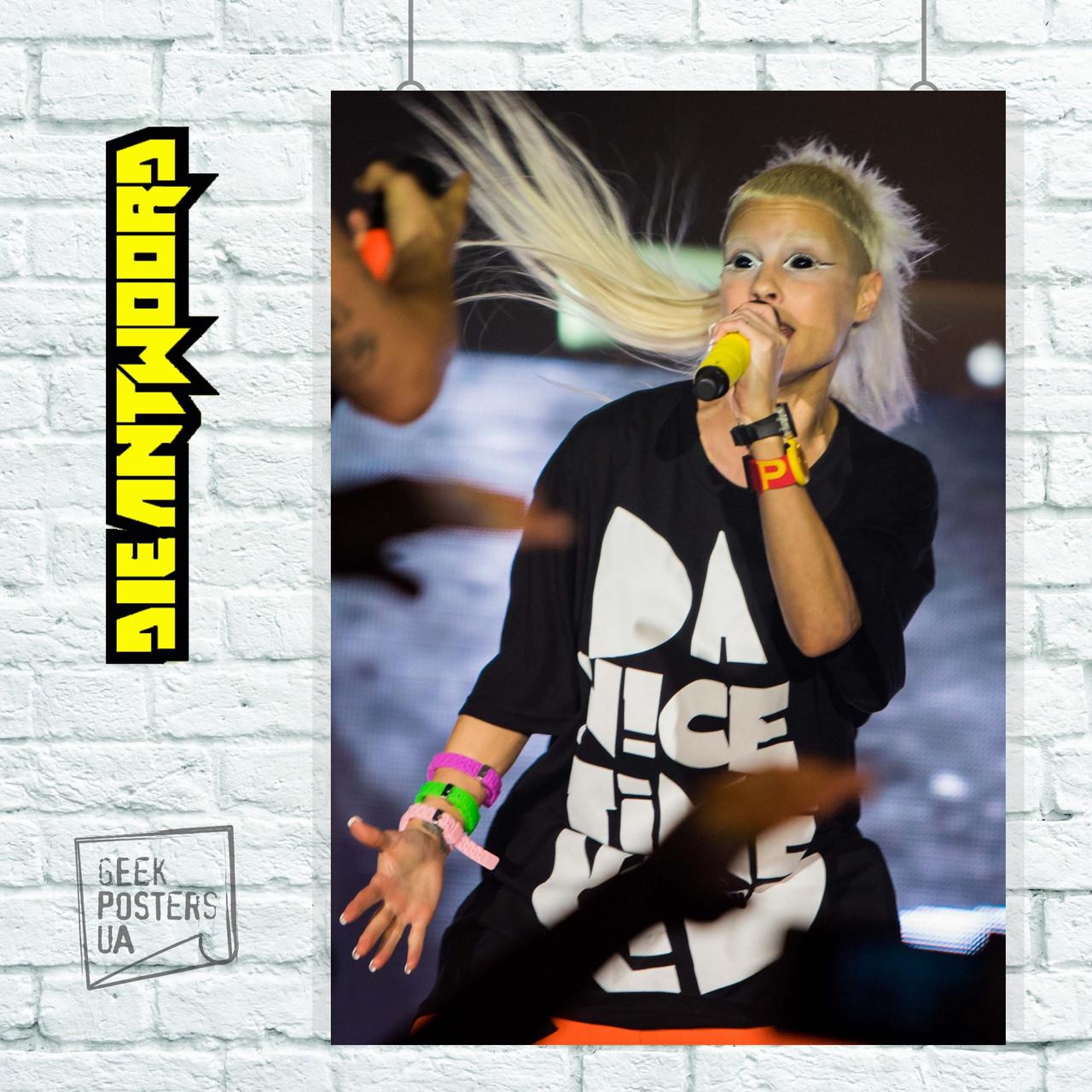 Постер Die Antwoord, Йоланди на сцене. Размер 60x42см (A2). Глянцевая бумага