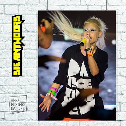 Постер Die Antwoord, Йоланди на сцене. Размер 60x42см (A2). Глянцевая бумага, фото 2