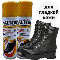 Краска аэрозоль SALTON 250ml ГЛАДКАЯ КОЖА чёрный, фото 1