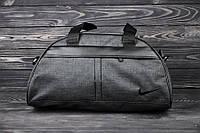 Спортивная тканевая сумка Nike с плечевым ремнём и вышитым лого, котион, цвет серый