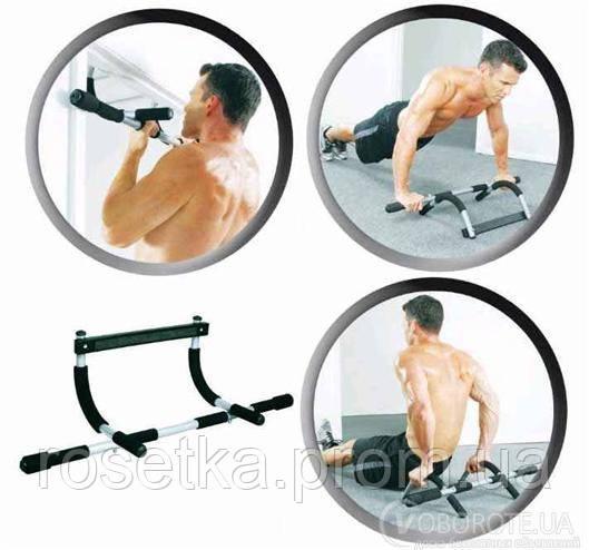 Айрон Джим (Iron Gym) тренажер-турник для дома