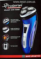 Электрическая бритва Progemei GM-7090, фото 1
