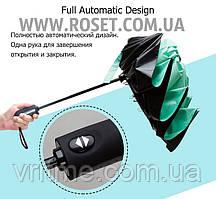 Автоматичний Зонт - Reverse Umbrella