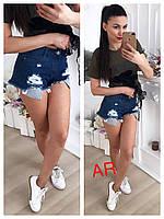 Женские летние  джинсовые шорты мини, фото 1