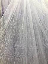 Тюль фатин Турция белая VST-1261, фото 2