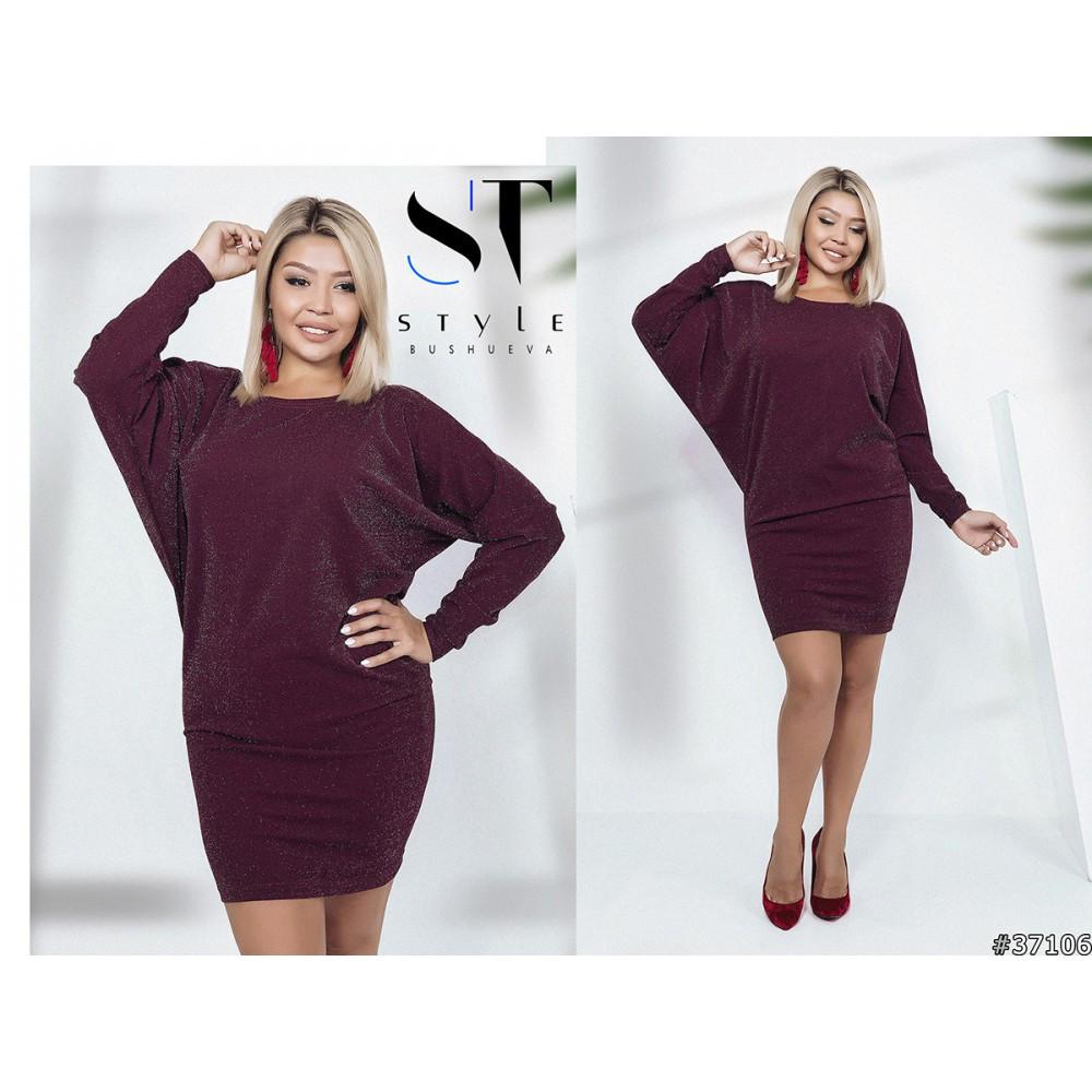 2605712b68e Платье с люрексом рукав летучая мишь батал размеры 48-50-52-54 цвет ...
