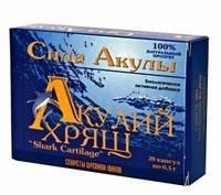 """Капсулы для суставов """"Акулий хрящ"""" (произв. Holding Ponceka Pharma), купить, цена, отзывы, интернет-магазин"""