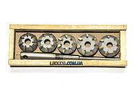 Набор зенковок Газель 16V для ремонта седел клапанов