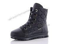 Ботинки женские LiBang 9804-1 (36-41) - купить оптом на 7км в одессе