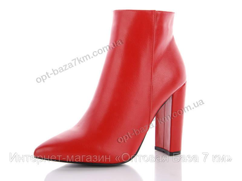 457cf85555c7 Ботинки женские Kamengsi K91-1 (36-40) - купить оптом на 7км в одессе