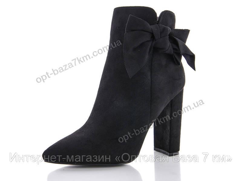 26cd6ca3d1b0 Ботинки женские Kamengsi K92 (36-40) - купить оптом на 7км в одессе ...