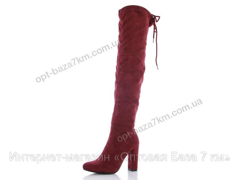 dc1d076d2c20 Ботфорты женские Kamengsi K109-2 (36-40) - купить оптом на 7км в одессе