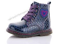Ботинки детские M.L.V. C17-27 blue (22-27) - купить оптом на 7км в одессе