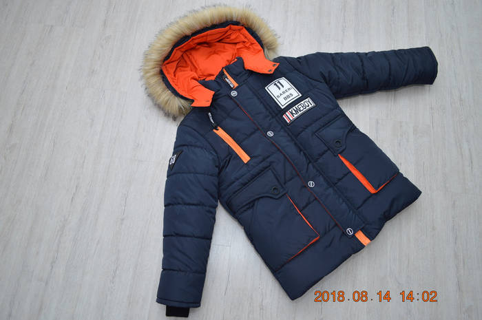 зимние куртки и пуховики для мальчиков подростков на меху купить
