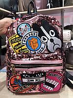 Блестящий рюкзак