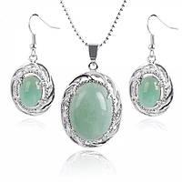 Комплект с натуральными камнями  «Зеленый авантюрин»