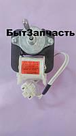 Мотор вентилятора обдування холодильника LG 4680JB1026B