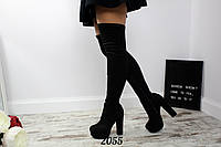 Женские черные демисезонные ботфорты- чулки на удобном каблуке