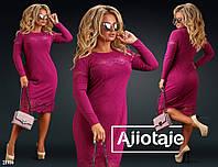 Женское стильное платье  ДВ963 (бат), фото 1