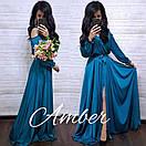 Платье в пол стиль Армани, фото 2