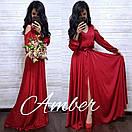 Платье в пол стиль Армани, фото 3