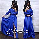 Платье в пол стиль Армани, фото 8