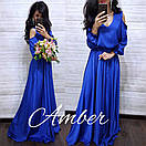 Платье в пол стиль Армани, фото 9