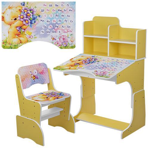 Парта детская Мишка B 2071-54-3, желтая Гарантия качества Быстрая доставка