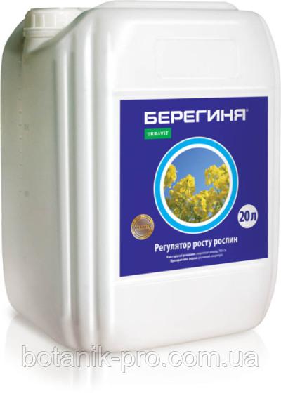 Гулливер Хлормекват-хлорид (Берегиня),20л.