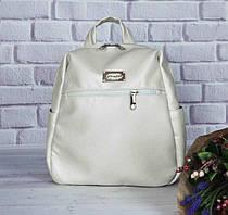 "Женский рюкзак ""Katty"" 02 - WHITE PEARL"
