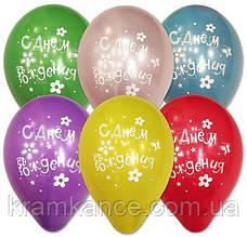 """Надувные шары матовые """"День рождения"""" Gemar Balloons AD80/83 (21 см/8"""", арт. 80831, упаковка 100 шт"""