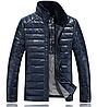 Мужская кожаная куртка. Дубленка мужская .Арт.133
